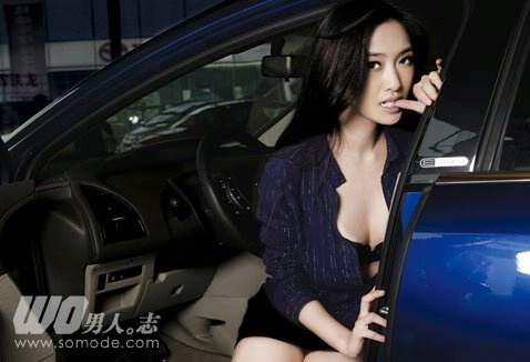 Beautiful Vivi Is Miss Car Saleswomen Of The Year It S