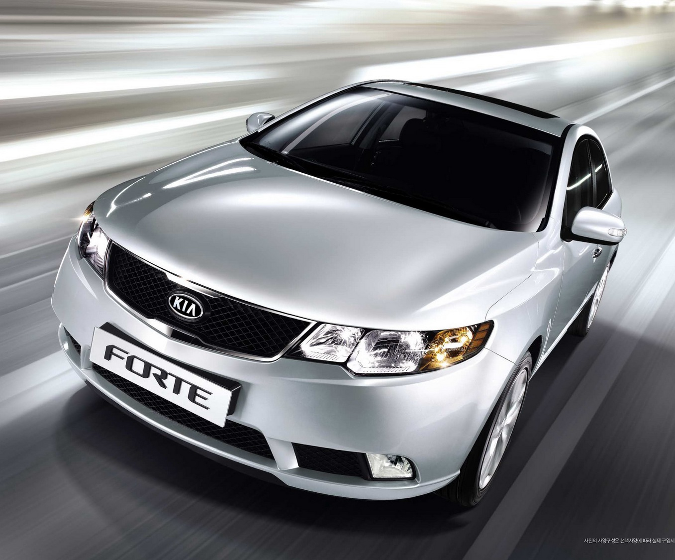 Kia forte official img 15 it s your auto world new for Kia motors official website