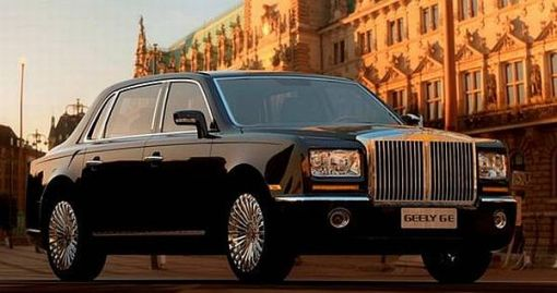 New Geely GE Limo is Rolls-Royce Phantom Clone?! | It's your auto