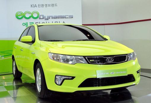 Kia Forte LPI Hybrid car img_1