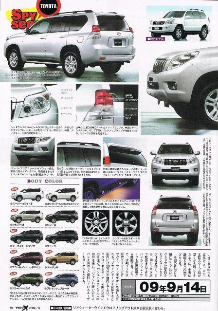 Toyota Land Cruiser Prado 2010 Interior. New 2010 Toyota Land Cruiser