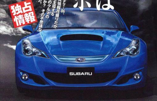 2011 Subaru Coupe renderings img_2   AutoWorld